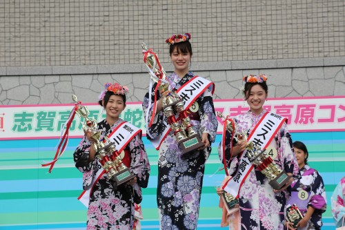 Shigakogen miss competition