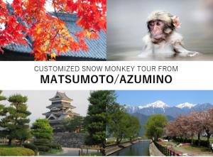 matsumoto_azumino private 3