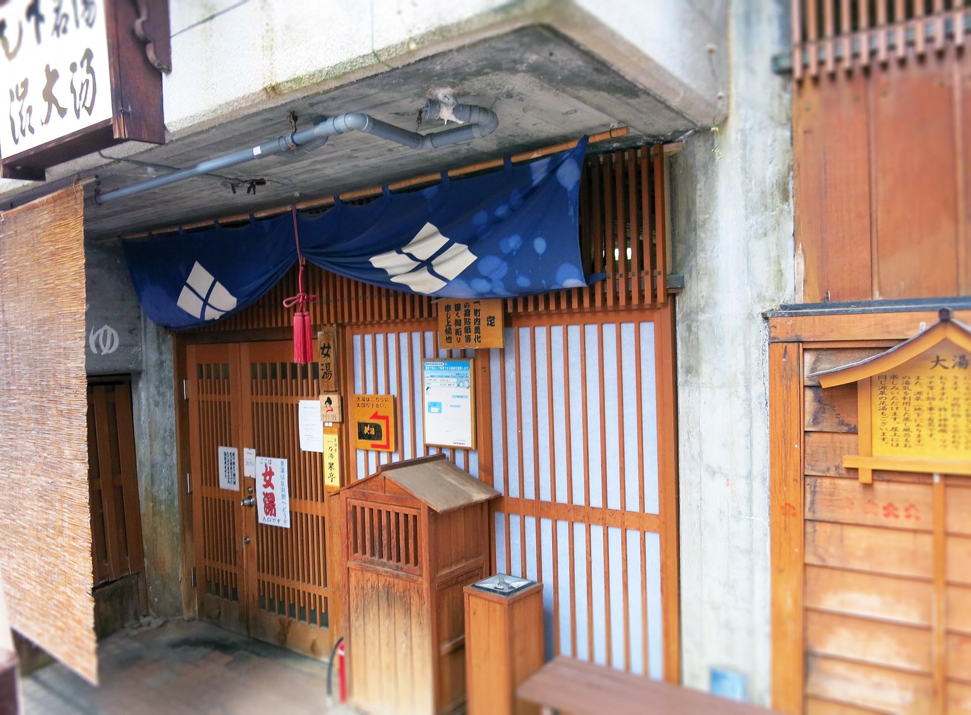 Explore Shibu Onsen