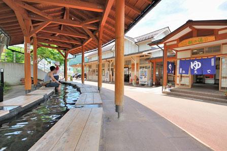 Kaede no yu footbath, Yudanaka