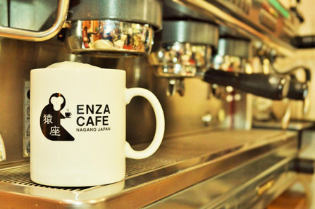Enza coffee maker