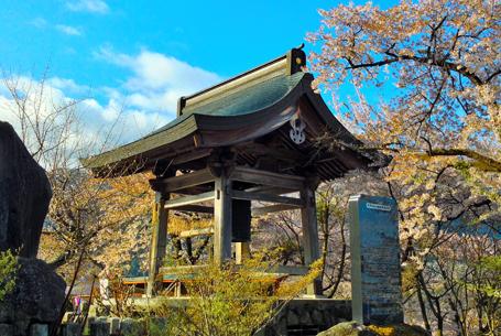 Peace bell at Heiwa Kannon, Yudanaka
