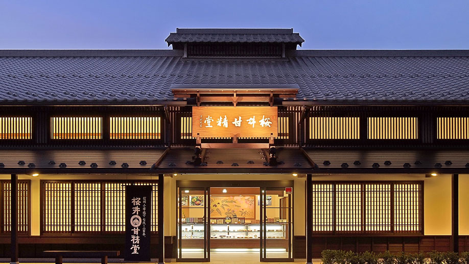 Sakurai Kanseido honten