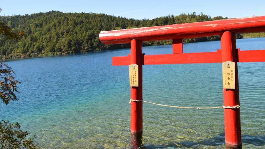 Onuma-ike lake, shrine gate in the water