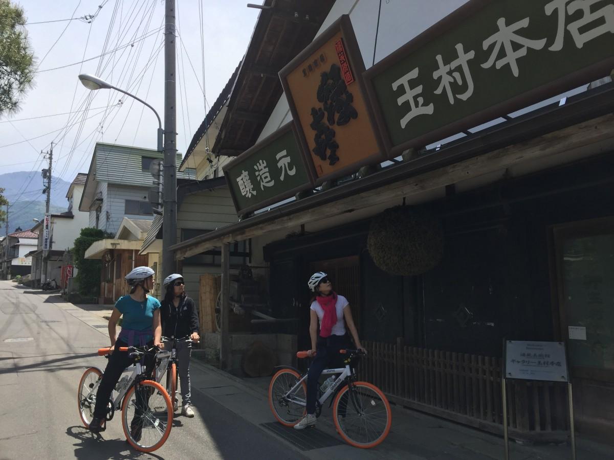 Tamamura honten sake gallery
