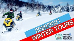 winter-tours-banner