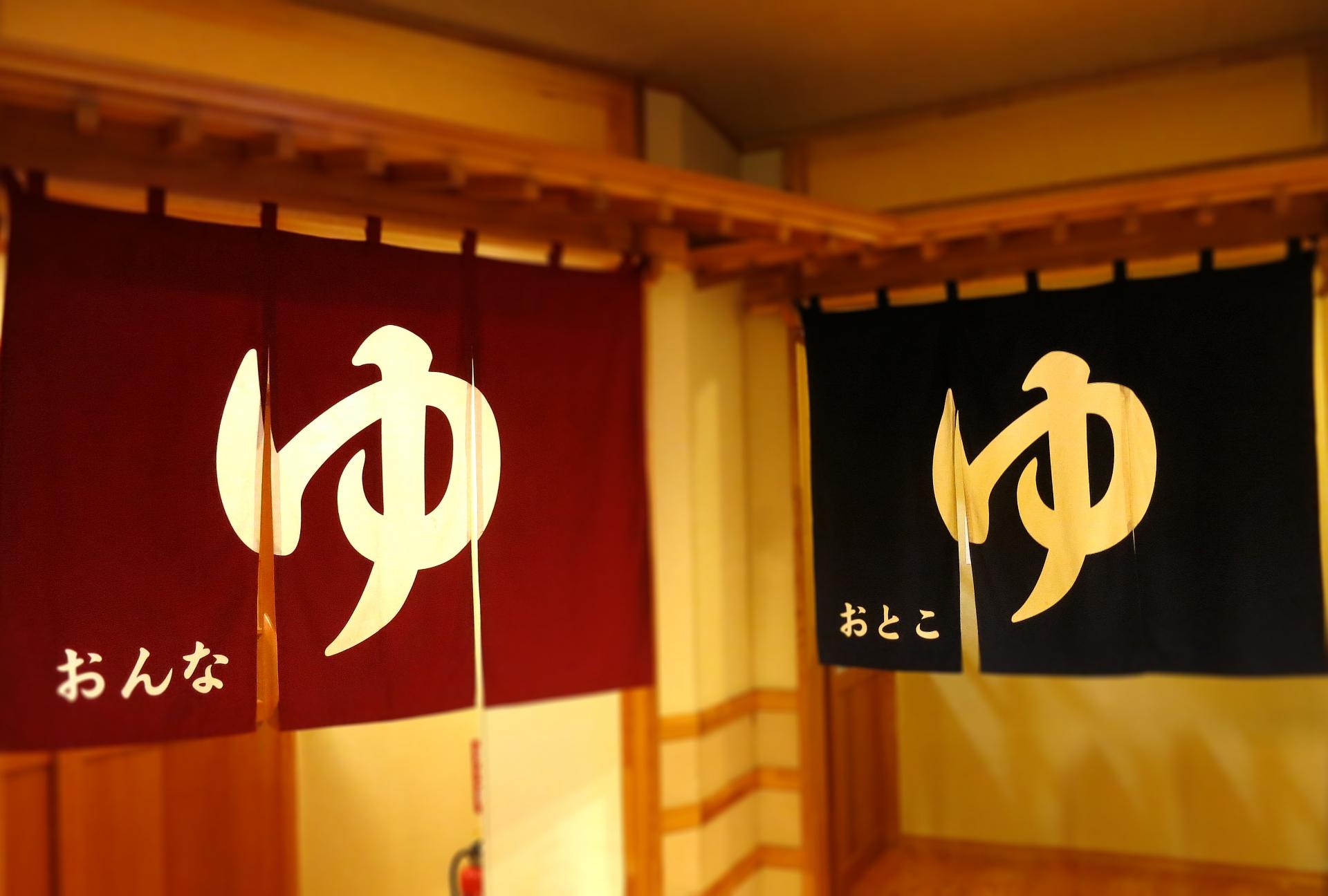 长野县内及周边的温泉