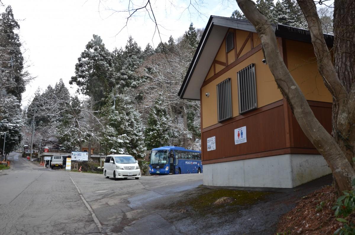 parking and bathroom kanbayashi