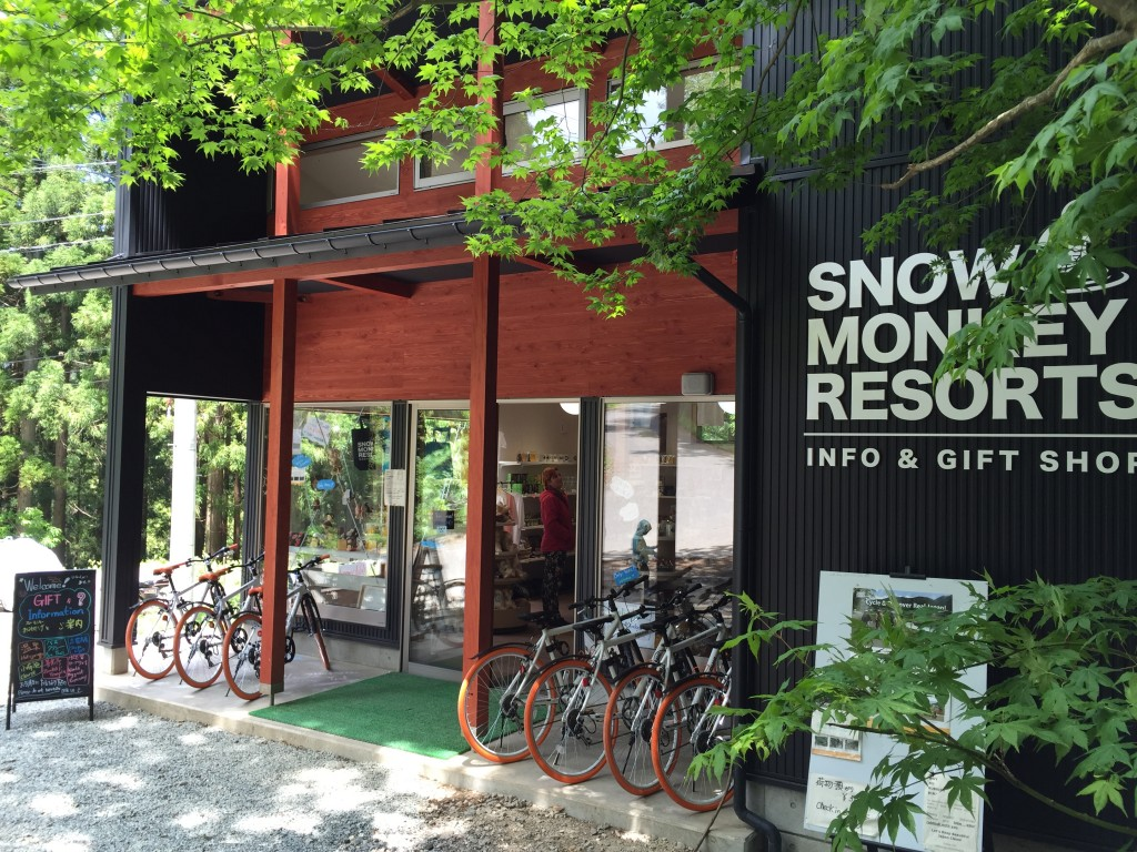 Snow Monkey Resorts info & Gift shop