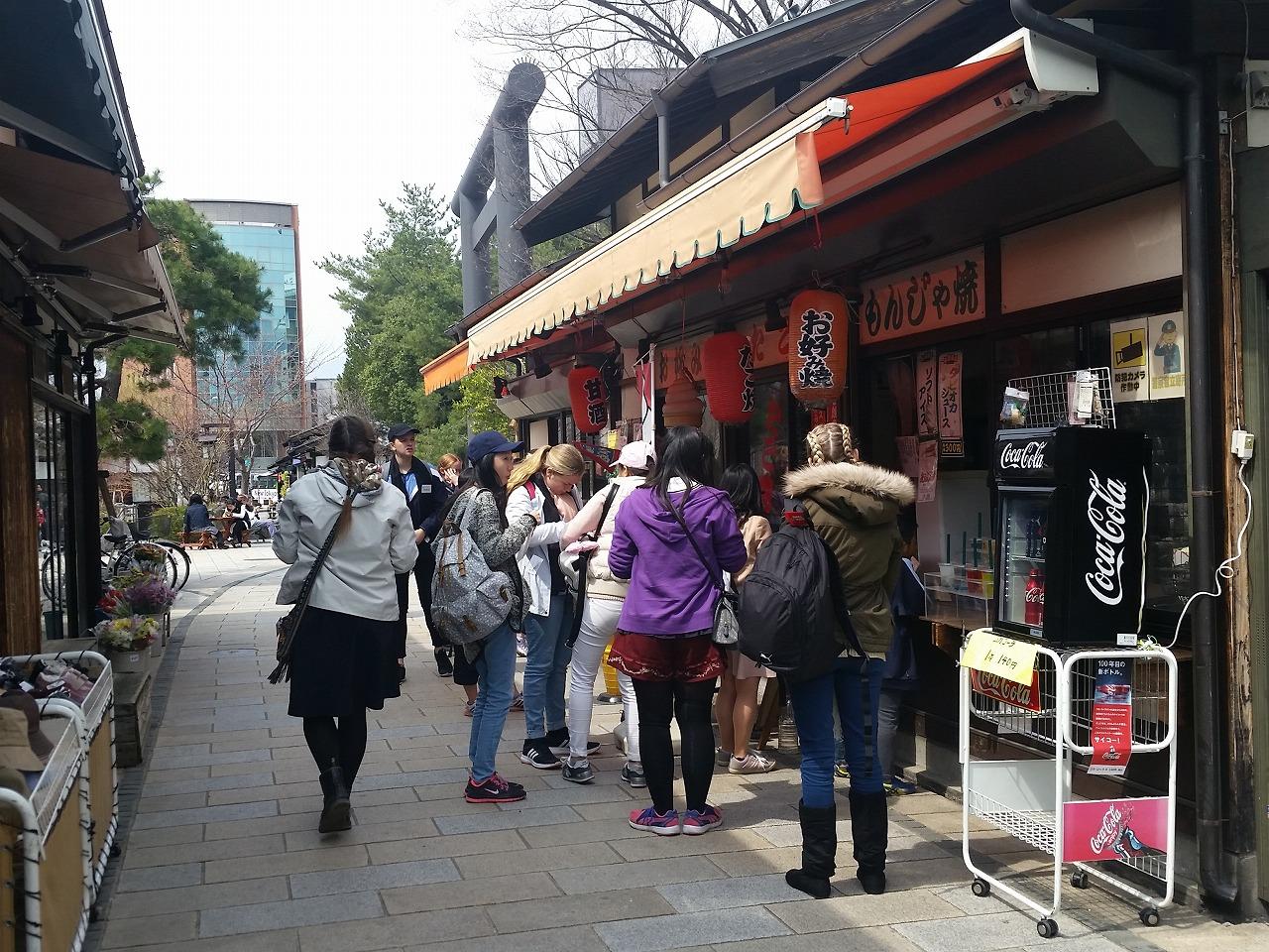 Nawate street, Matsumoto