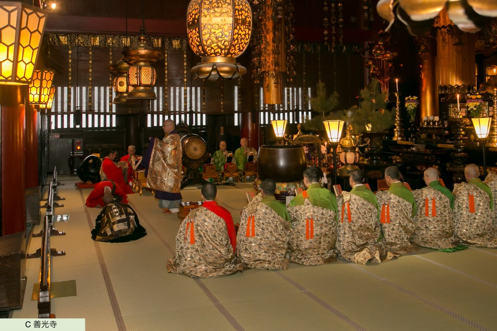 o-asaji Zenko-ji temple ceremony