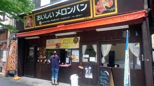 Orso Cafe
