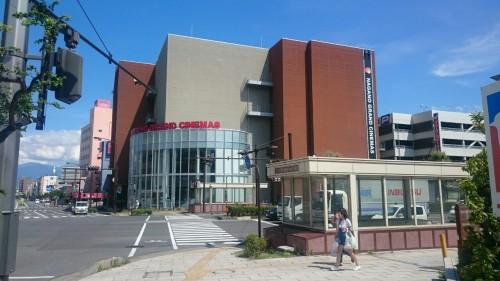 grand cinema, Nagano