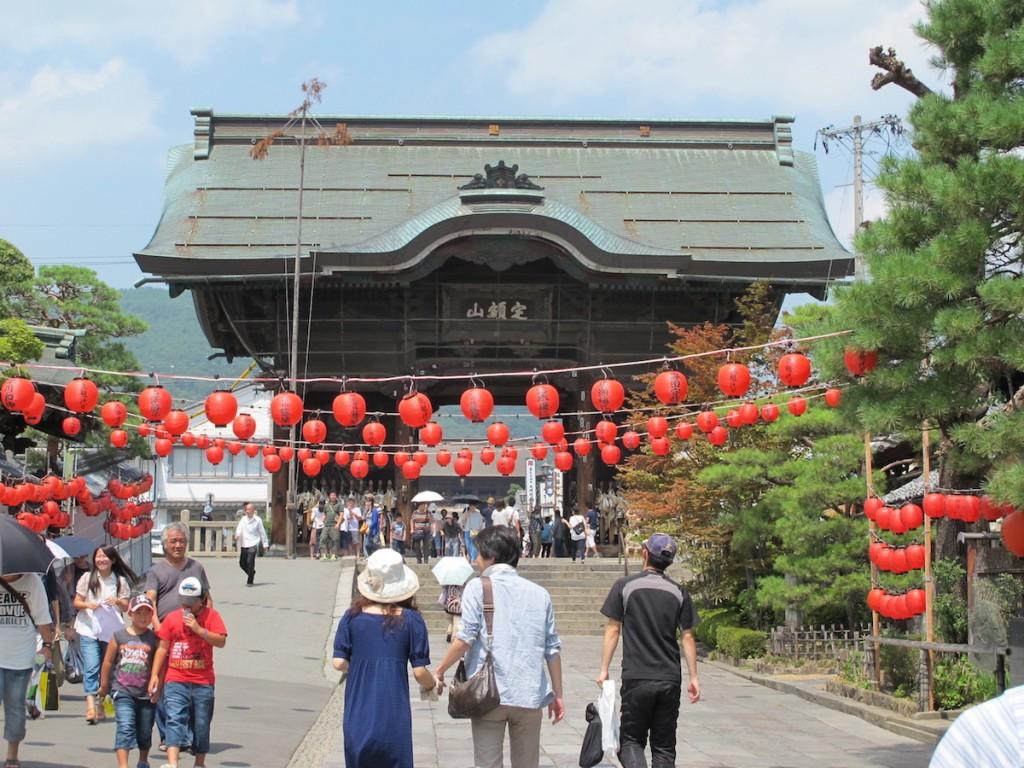 Zenkoji Obon Ennichi, Nagano