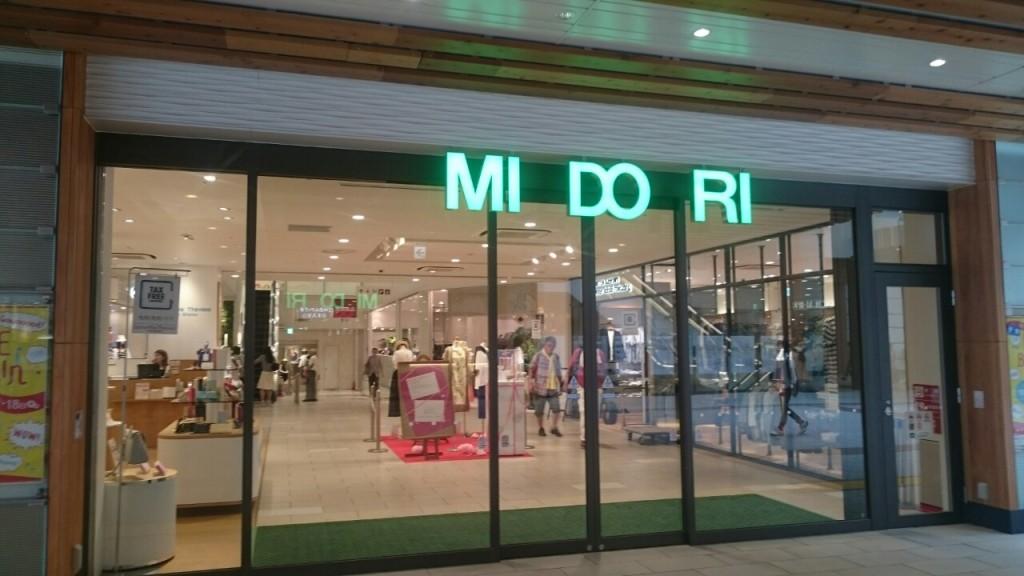 Midori in Nagano outside