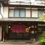 yumoto ryokan