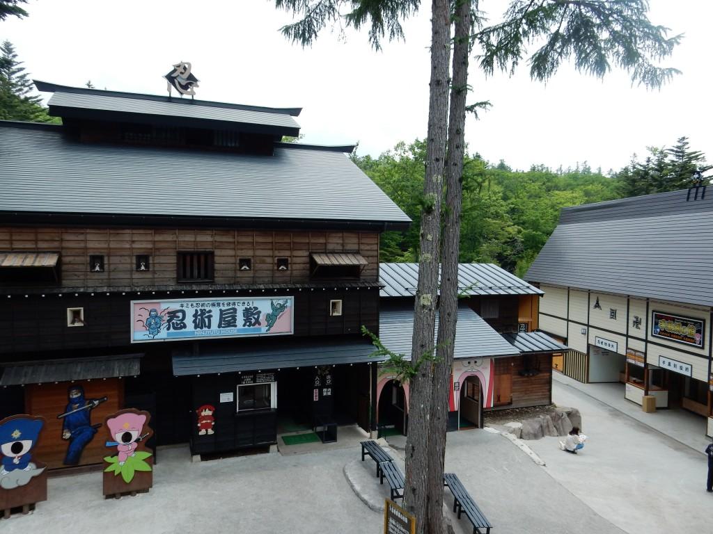 chibikko ninja mura 8