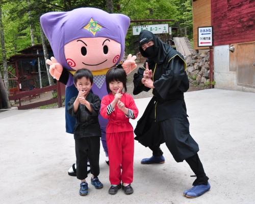 Release Your Inner Ninja