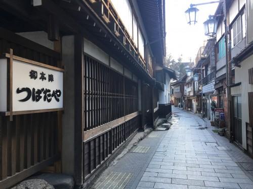 shibu street