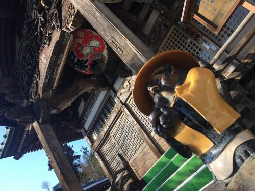 shibu shrine