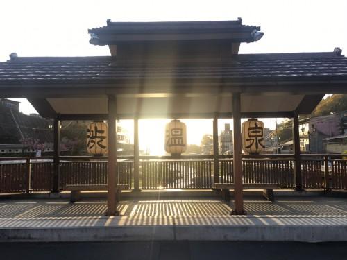 shibu gate