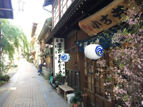 shibu street 2
