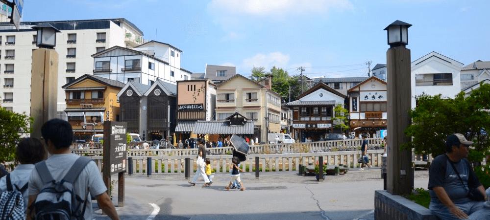 kusatsu-onsen-banner-edit