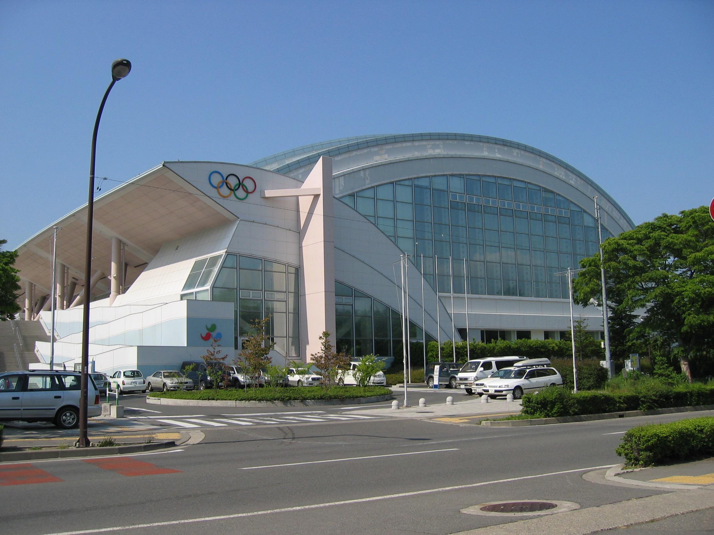Aqua_Wing_Arena