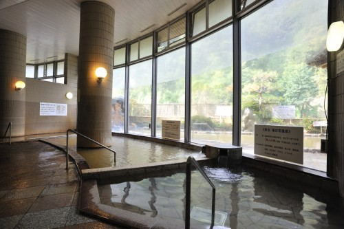 uruoi kan indoor bath