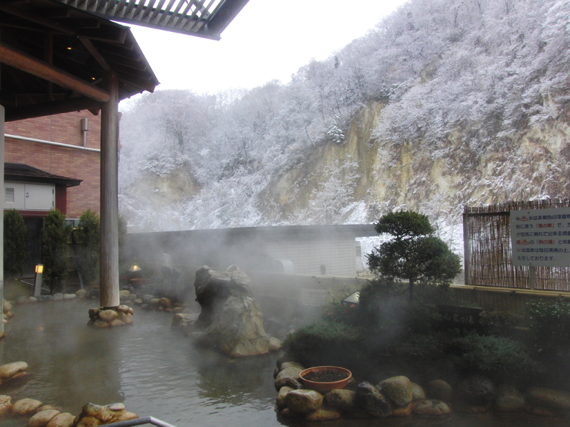uruoi kan outdoor bath 2 snow