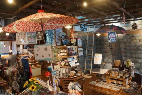 1. Ninja shop inside