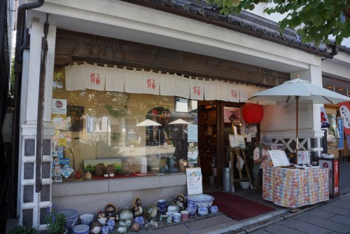 1. Takei Craft Shop Exterior