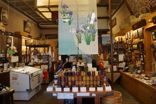1. Takei Craft store interior
