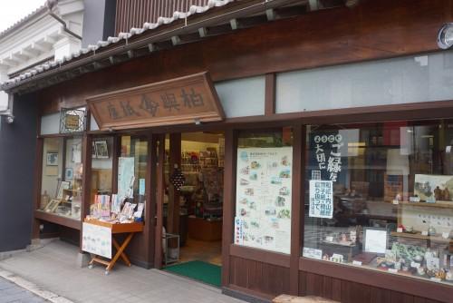 Kashiwa Exterior