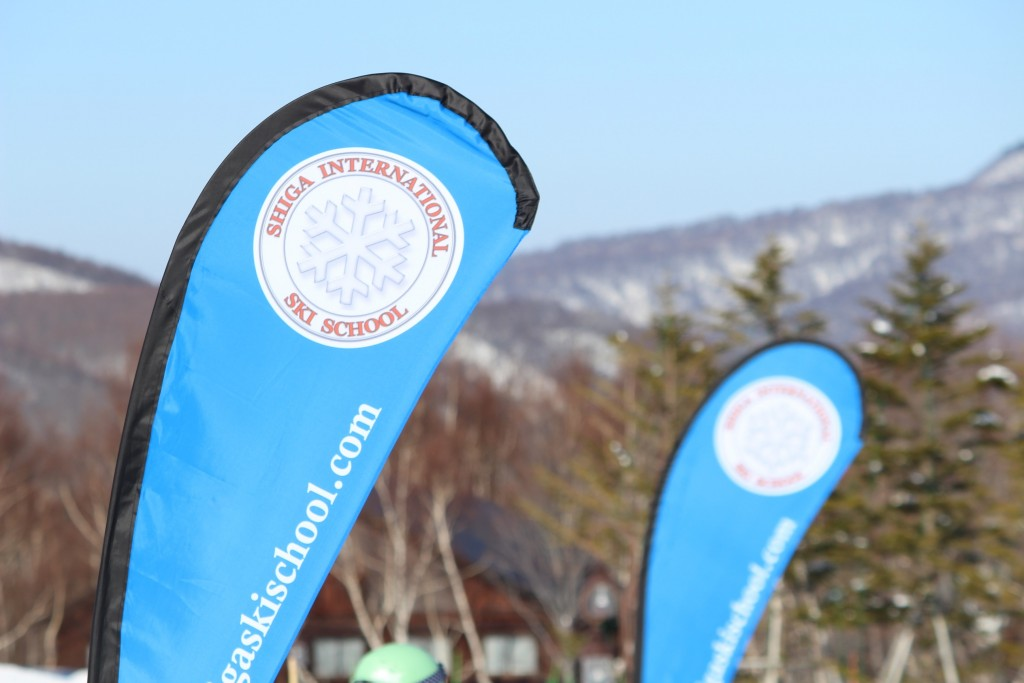 Shiga International Ski School 6