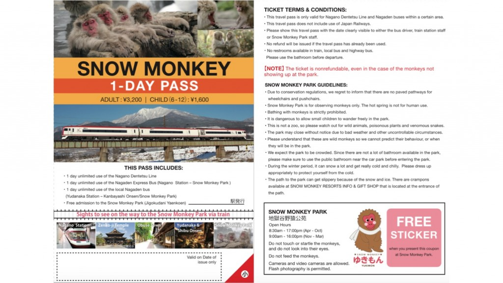 2017-2018 Snow Monkey 1 day Pass