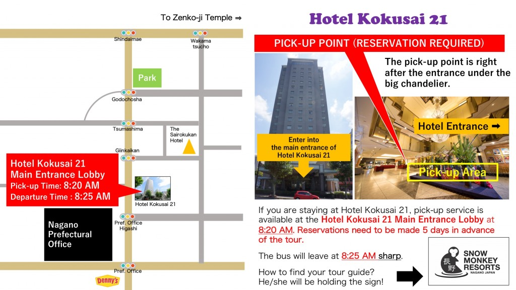 Hotel Hokusai 21 Pickup