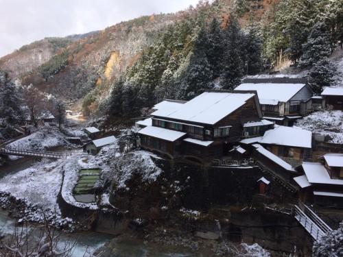 Korakukan in snow