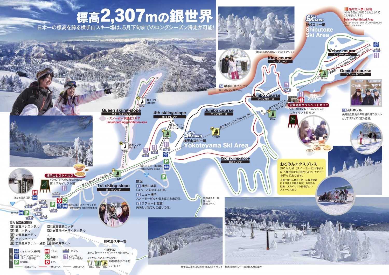 Shiga kogen yokoteyama ski map