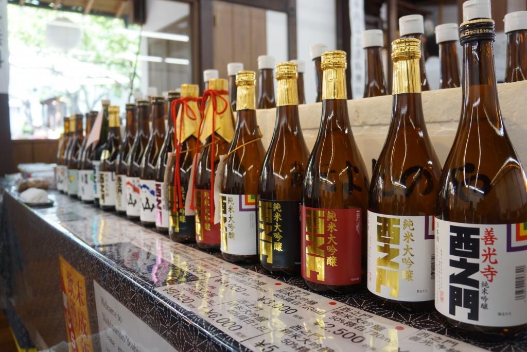 yoshinoya sake