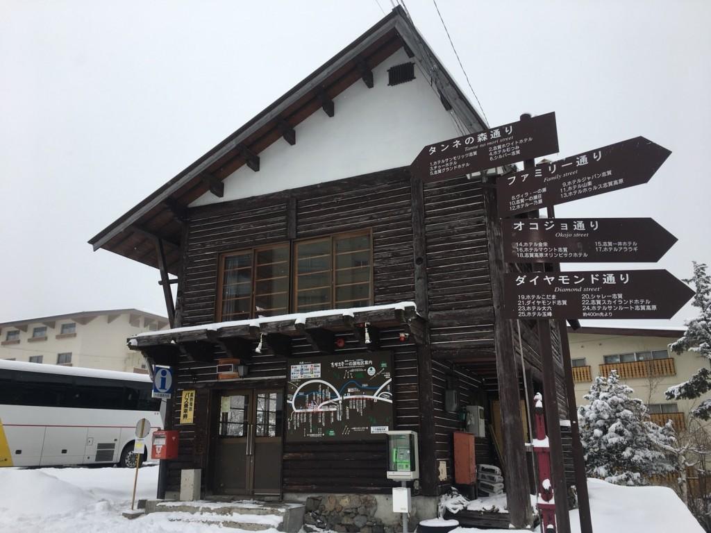 ichinose bus stop