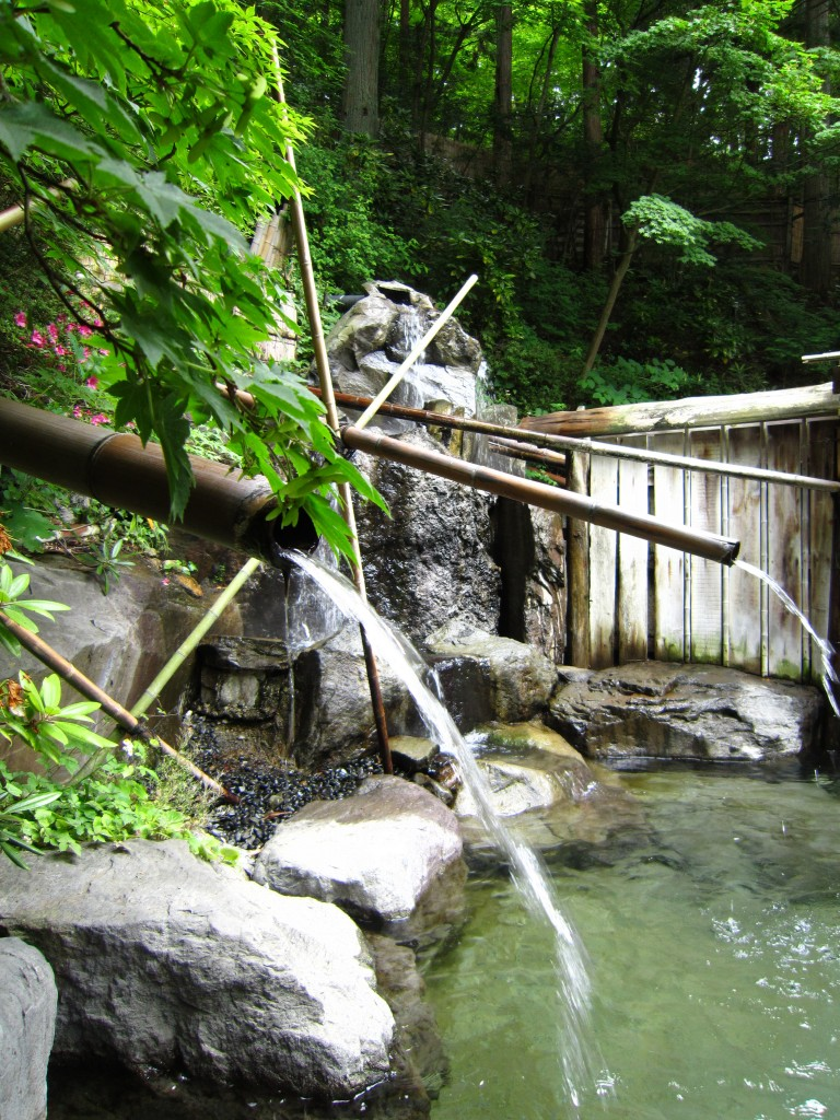 Outside hot spring senjukaku