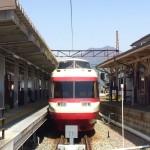 How to Get to Yudanaka & Shibu Onsen