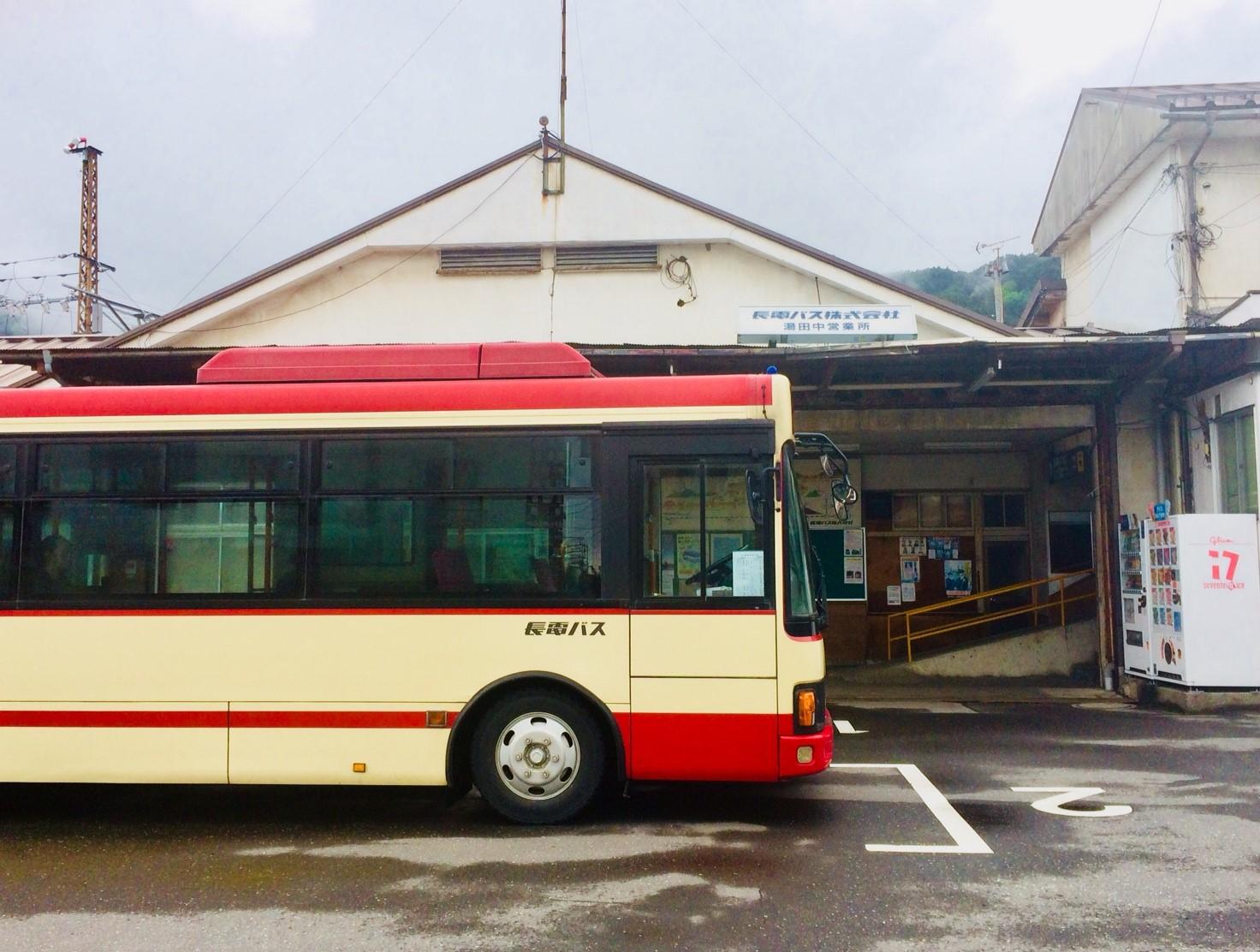 使用本地巴士