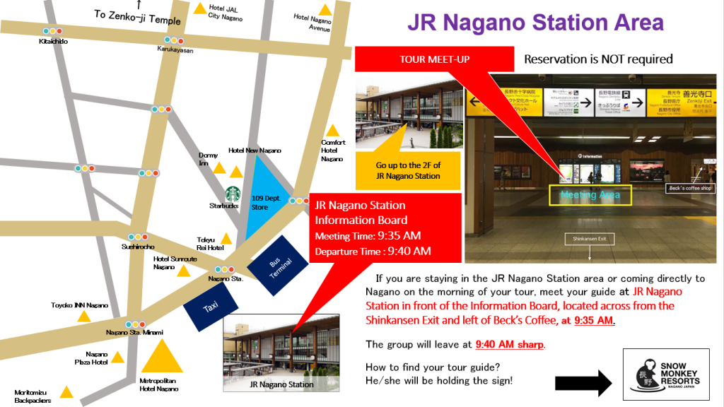 nagano station pickup point