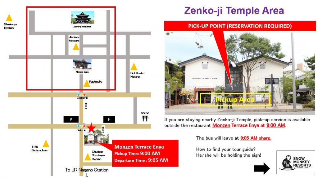 zenkoji pickup point