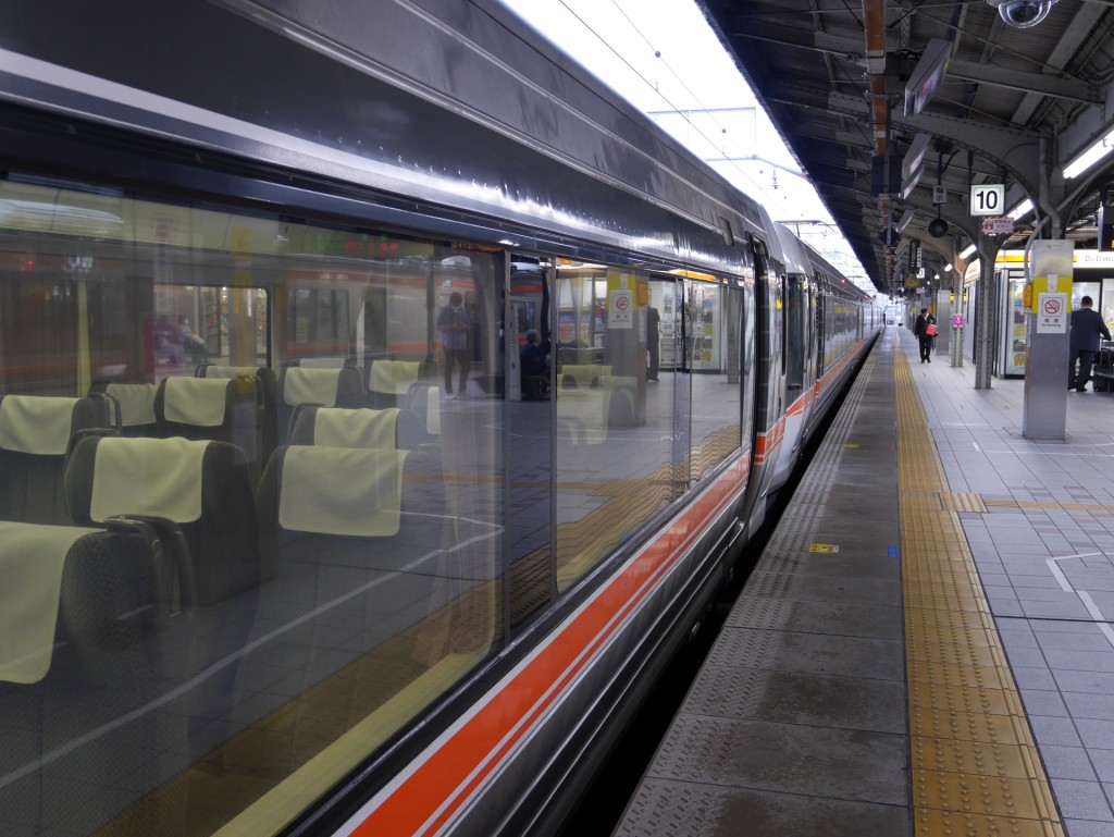 shinano from Nagoya