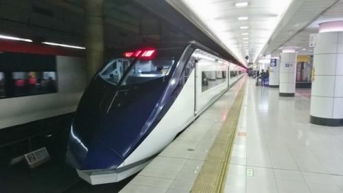 Narita Skyliner