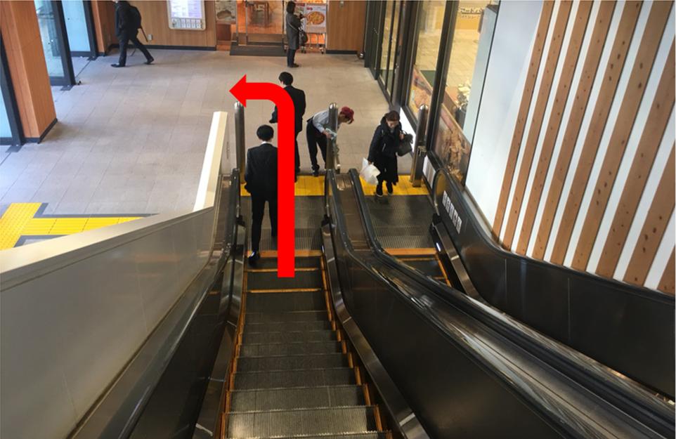 Senjukaku Midori escalator