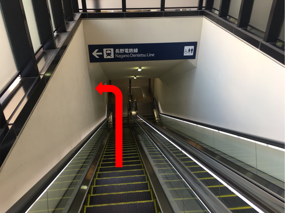 Senjukaku Nagaden escalator 2